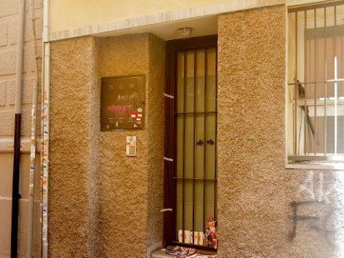 Inmobiliaria calle recogidas granada
