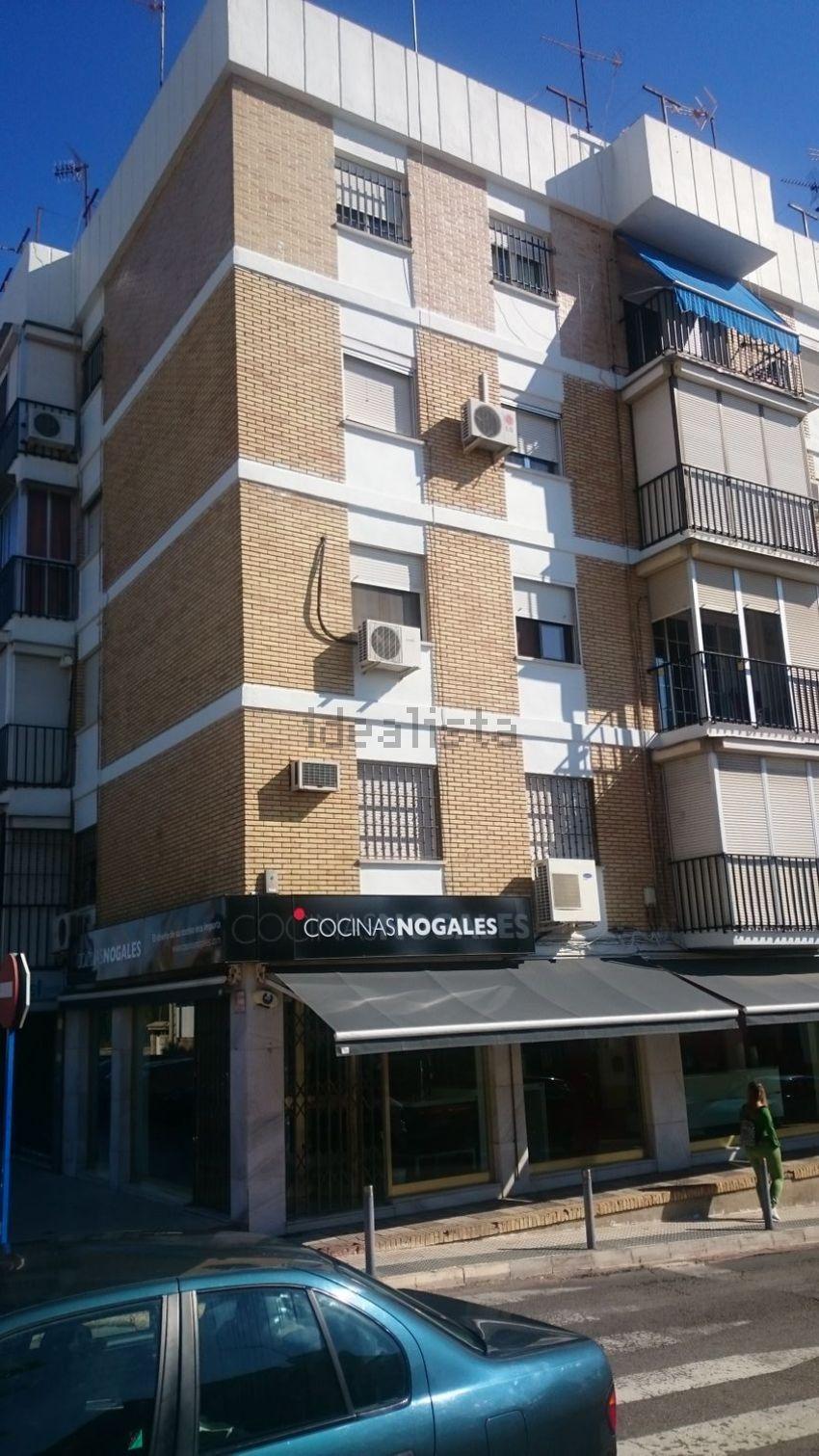 Piso en avenida de Mairena, 7, Lepanto, Mairena del Aljarafe